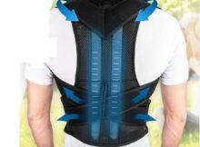 Правильная осанка ― зачем она вам, магнитный корректор осанки Spine для коррекции спины: достоинства и покупка