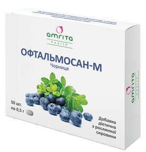 офтальмосан м