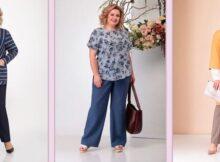Брюки для полных женщин, фасоны которые их стройнят: модные тренды 2021-2022
